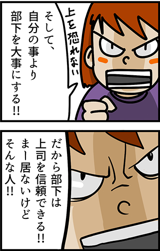 f:id:rise_more:20141030100347j:plain