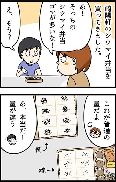 f:id:rise_more:20151110003854j:plain