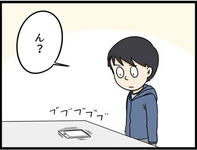 f:id:rise_more:20160313001328j:plain