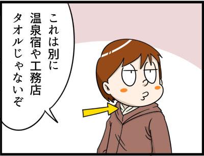 f:id:rise_more:20160121010110j:plain