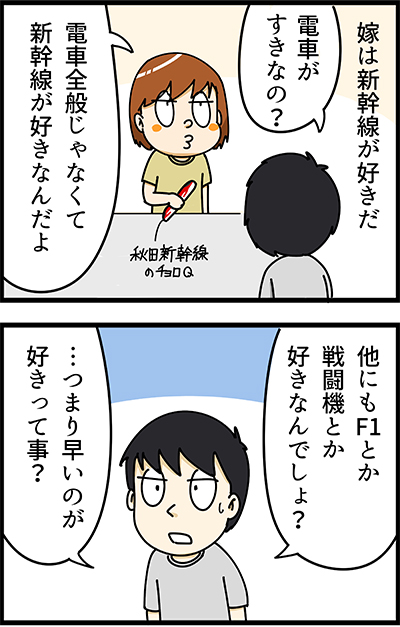 f:id:rise_more:20151008001653j:plain
