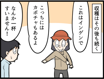 794-1