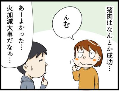 f:id:rise_more:20160328233522j:plain