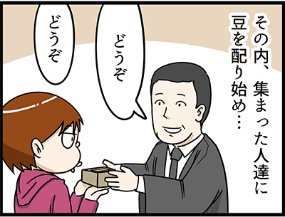 f:id:rise_more:20160204005821j:plain