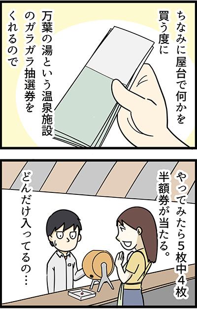 f:id:rise_more:20151020004204j:plain