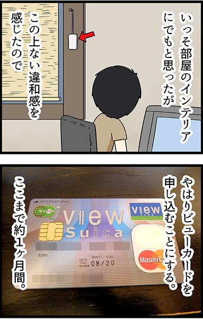 f:id:rise_more:20151016001241j:plain