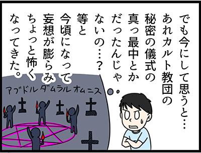 f:id:rise_more:20150727003950j:plain