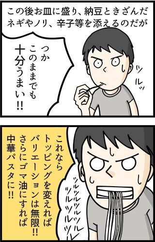 f:id:rise_more:20141107081619j:plain
