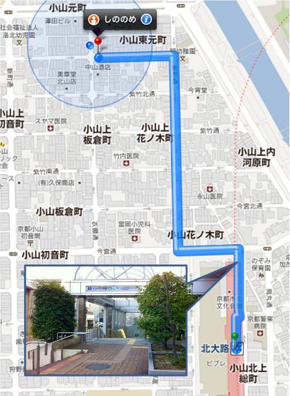 お帰りの道順7