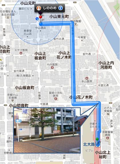 お帰りの道順6