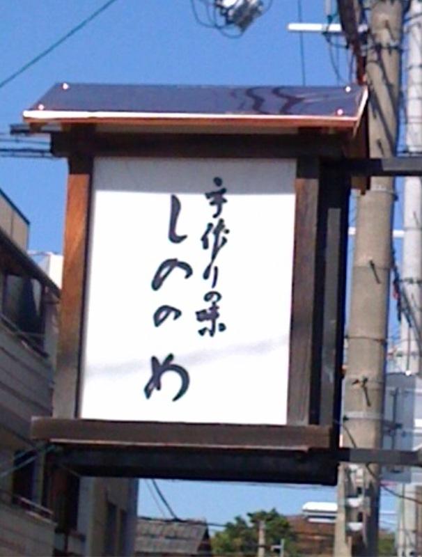20091023kanban