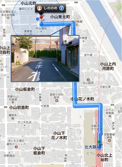 お帰りの道順3