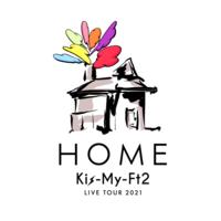 【キスマイ】HOME円盤化決定!特典が凄い!CD未収録ソロ曲や最新ソロ曲音源化も!