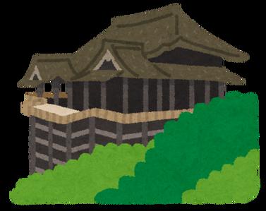 【悲報】元AKB・小嶋陽菜 「京都に行ったよ」←炎上www