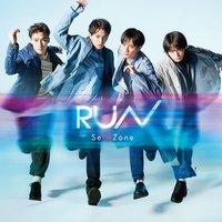 【Sexy Zone】レーベル変わっても特典がセクゾっぽい!「RUN」8/5リリース決定
