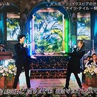 【FNS歌謡祭】キンキ堂本光一の声量が井上芳雄とバックコーラスに負けて全く声が聞こえないと話題