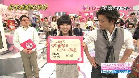 NHKさん…被害者の女子高生と警察が嘘をついていると公表し大炎上wwww