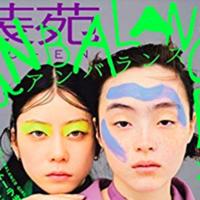 【装苑・5月号】NEWS増田貴久くん、パリコレクションレポート!12Pで紹介!!