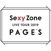 ★セクゾ★【Sexy Zone★5/19】PAGES in 長野ビッグハット!大量レポまとめ