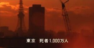 【悲報】東京、滅亡説。