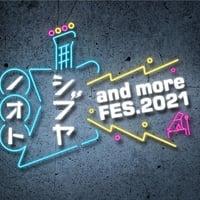 【セクゾ】シブヤノオト特番で「桃色の絶対領域」テレビ初披露!