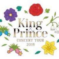 ネタバレ【King & Prince★7/20】2019ライブツアー in 横浜アリーナ!レポ