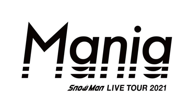 【Snow Man】10/10「Mania」横浜アリーナ 3日目 構成・座席・セトリ・MC・感想レポ