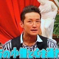 WEST藤井流星に中山美穂ファン歴32年のTOKIO松岡昌宏が嫉妬!?「うちの小僧と心を通わせる?」