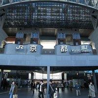 【目撃】京都駅の宝くじ売場にキスマイ藤ヶ谷、玉森、横尾!ロケバスの窓から手を振ってくれた!