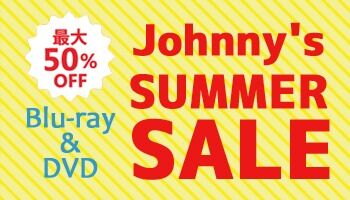 【Neowing】最大50%オフ!夏のジャニーズ映像セール開催