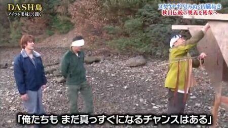 【衝撃】TOKIO松岡が23日の『鉄腕DASH』で山口達也にメッセージを送って話題に!!!!!!!!!!!!!!!!!!!!?