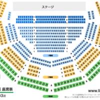 【東京グローブ座】太田雄貴、ジャニーズの劇場でフェンシングの大会を開催