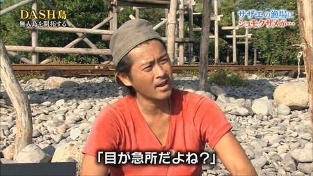 【衝撃】山口達也「島の開拓も農業も面倒だから復帰するつもりはありません」←コレwwww
