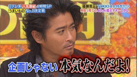 正直な話…TOKIOで問題起こしたのが山口メンバーでよかったよな?ww