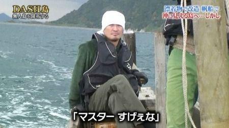 TOKIO松岡「今後は鉄腕DASHは僕がメインで開拓していきます」←これwwwwwwwwwwwwww