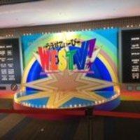 【ジャニーズWEST★1/8】WESTV!in 名古屋!セトリ&レポまとめ