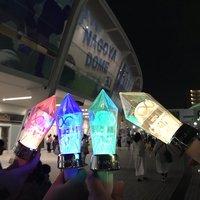 ネタバレ注意!【関ジャニ∞】7/20「十五祭」ナゴヤドーム 2日目レポ・セトリまとめ