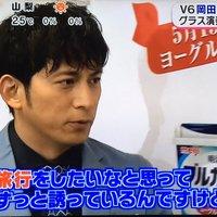 【V6】岡田准一、長野博と健康志向に目覚める?「長野くんとはビタミンD3の話しかしません」