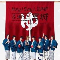 【JUMP】ふ湯タビ宮城のサイトが更新!各温泉地を紹介するメンバーの組み合わせも更新!
