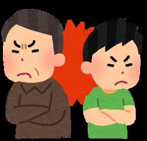 【4億円豪邸】バナナマン・設楽さんのヤバすぎる隣人トラブルがコチラ・・・・