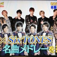 24時間テレビ「嵐×SixTONES」ジャニーズ名曲メドレーを国技館で披露!追悼 ジャニー喜多川さん