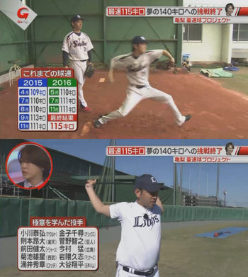 野球ガチ勢のKAT-TUN亀梨さんの球速wwwwwwwwwwwwwww