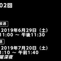 【速報】嵐、NHK『SONGS』に初出演が決定!6月29日(土)23時〜スタート!