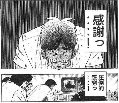 【朗報】乃木坂次期エース山下美月ちゃん、うっかりセクシー水着を公開してしまうwww