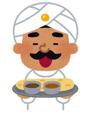 【画像】言うほどインド人のインドカレー屋のカレーってうまいか?