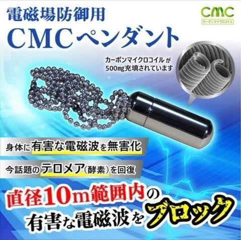 【朗報】「頭にアルミホイル」より優秀な電磁波遮断法、見つかるwwwwwwww