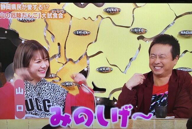HKT48村重杏奈、全国ネットで大袈裟に言ってしまう【秘密のケンミンSHOW】