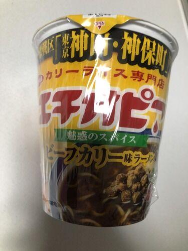 【画像あり】今から謎のカップラーメン食べるわ!!!!!!!!!!!!
