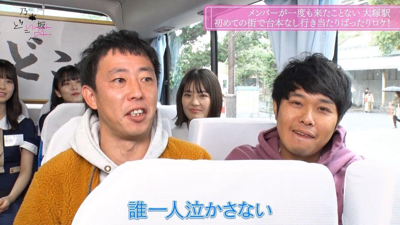 【乃木坂どこへ】さらば森田「矢久保ちゃん、おらんやん!さらばNG出た?」