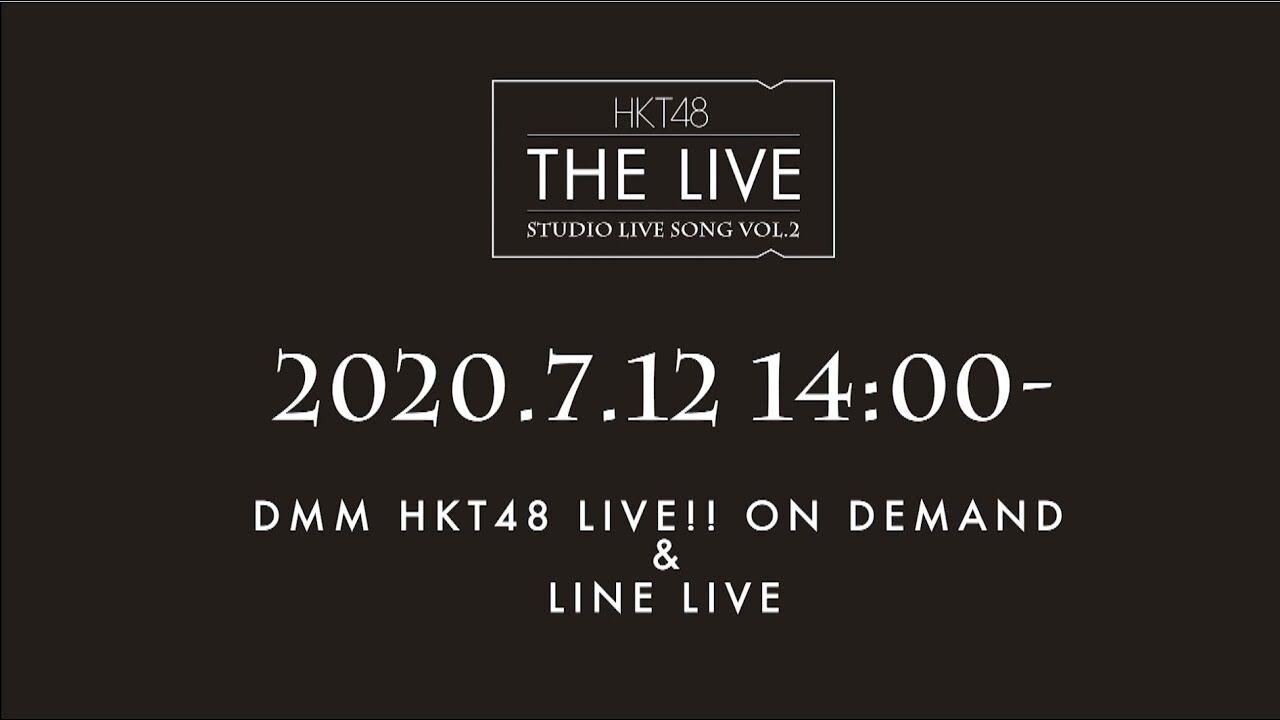 「HKT48 THE LIVE ~STUDIO LIVE SONG VOL.2~」14時からDMM・LINE LIVE配信!